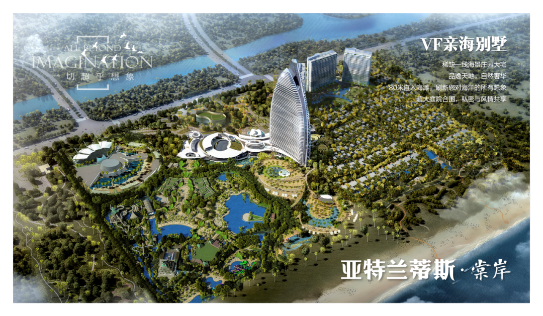 三亚·海棠湾-棠岸滨海度假别墅